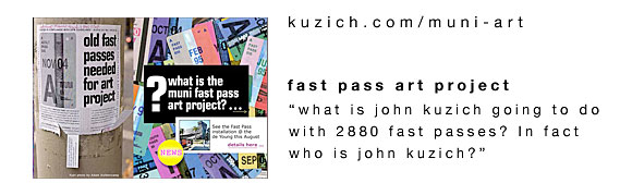 link to John Kuzich's Fast Pass art installation website